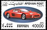 Cars on cyberstamps