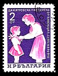 children on postage stamps