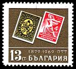 stamp image optimizing