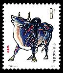 zodiac philately