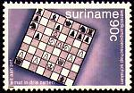 chess on stamps